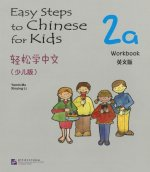 Easy Steps to Chinese for Kids Exercise Book 2a