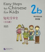 Easy Steps to Chinese for Kids Exercise Book 2b