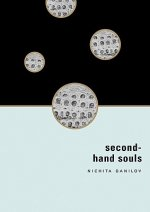 Second-Hand Souls
