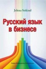 Russkij jazyk w biznese