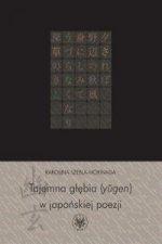 Tajemna glebia (ylgen) w japonskiej poezji