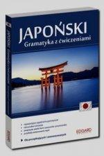 Japonski Gramatyka z cwiczeniami Poziom A1-B1