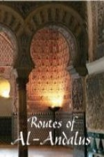 Routes of Al-Andalus