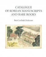 Catalogue of Korean Manuscripts and Rare Books