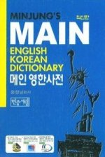 Minjung's Main English-Korean Dictionary