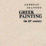 Greek Painting: The 19th Century