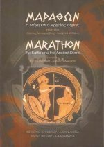 Marathon: The Battle and the Ancient Deme