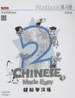 Chinese Made Easy 3rd Ed (Simplified) Workbook 2