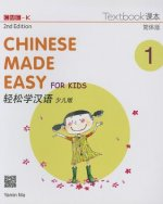 Chinese Made Easy for Kids 2nd Ed (Simplified) Textbook 1