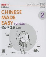 Chinese Made Easy for Kids 2nd Ed (Simplified) Workbook 2