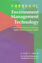 Environment Management Technology: A Glossary of Modern Terminology (English-Simplified Chinese / Simplified Chinese-English)