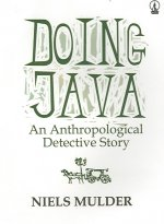 Doing Java: An Anthropological Detective Story