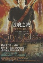 The Mortal Instruments: City of Glass