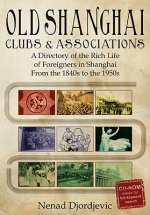Old Shanghai Clubs and Associations