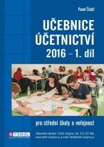 Učebnice Účetnictví I. díl 2016