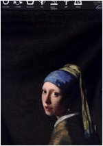 Backpack Johannes Vermeer / Girl with a Pearl Earring