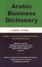 Arabic Business Dictionary