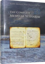 Complete Mesillat Yesharim (English Bound)