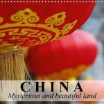 China Mysterious and beautiful land (Wall Calendar 2017 300 × 300 mm Square)