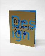 new talents 2016