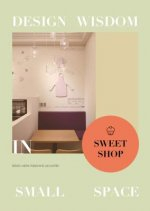 Design Wisdom in Small Space: Sweet Shop