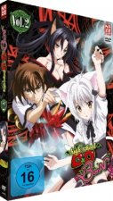 Highschool DXD BorN, 1 DVD. Vol.2
