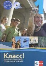 Klass! 1 SK – učebnica s pracovným zošitom + 2CD - balíček