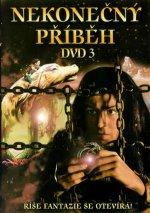 Nekonečný příběh - díl 3 - DVD