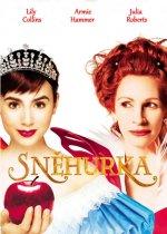 Sněhurka - DVD