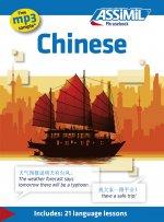Chinese Phrasebook