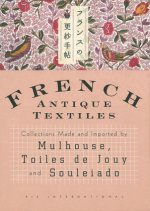 French Antique Textiles