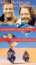 Na motorce kolem světa + Dlouhá cesta na jih - komplet 2 knihy