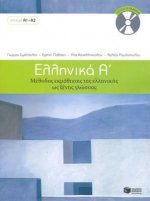 Ellinika A / Greek 1: Method for Learning Greek as a Foreign Language