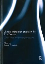 Chinese Translation Studies in the 21st Century