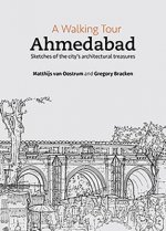 WALKING TOUR AHMEDABAD