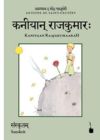 Kaniyaan RaajakumaaraH. Der kleine Prinz, Sanskrit
