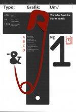 Typografikum: Alphabet of Contemporary Visual Communication & Culture