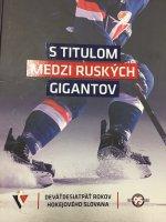 S titulom medzi ruských gigantov