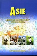 Asie sešitový atlas pro ZŠ