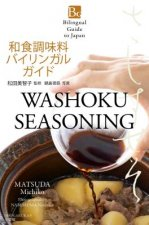 WASHOKU SEASONING