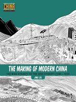 MAKING OF MODERN CHINA