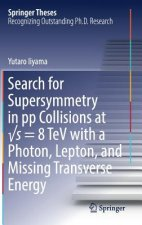 Search for Supersymmetry in pp Collisions at vs = 8 TeV with a Photon, Lepton, and Missing Energy