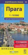 Praha - 1:10 000 (rusky) mapa turistických zajímavostí