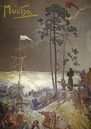Pohled Alfons Mucha  – Schůzka na Křížkách, krátký (Slovanská epopej)