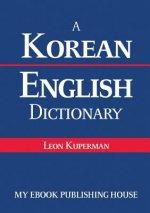 Korean - English Dictionary