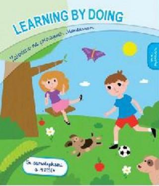 Učíme se s Montessori První objevování
