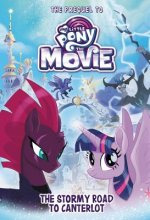 MY LITTLE PONY THE MOVIE THE S