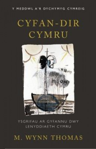 Cyfan-dir Cymru