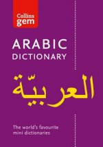Arabic Gem Dictionary
