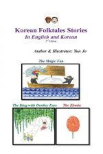Korean Folktale Stories: in English and Korean